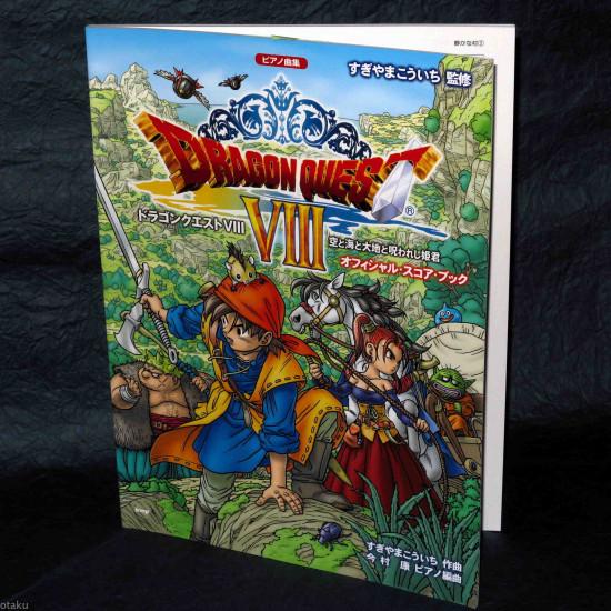 Dragon Quest VIII - Piano Score Book