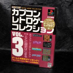 Capcom Retro Game Collection Vol.3
