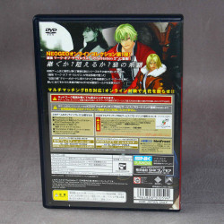 Garou Mark Of The Wolves Playstation - PS2 Japan