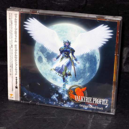 Valkyrie Profile -LENNETH- Original Sound Track