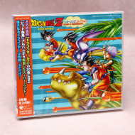 Dragon Ball Z Anime Complete Best Song Collection