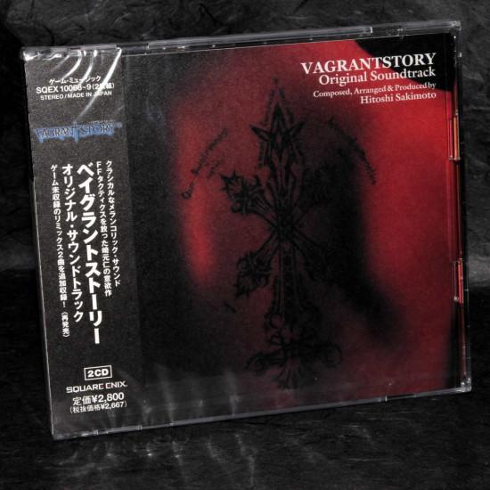 Vagrant Story - Original Soundtrack