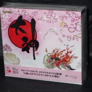 Okami Original Soundtrack