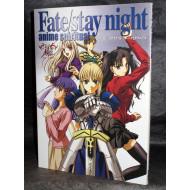 Fate / Stay Night Anime Spiritual