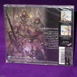 Valkyrie Profile 2 Silmeria Voice Mix Album