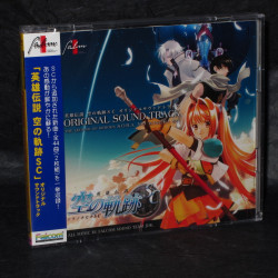 The Legend of Heroes Sora no Kiseki SC