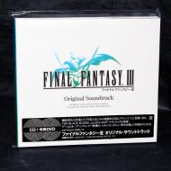 Final Fantasy III DS Original Soundtrack CD DVD LTD