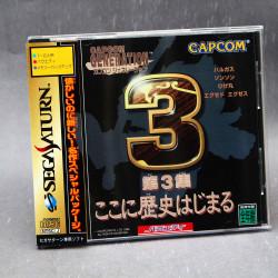 Capcom Generation 3 / Sega Saturn Japan