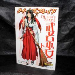 Queen's Blade Tomoe - Art By Hirokazu Hisayuki