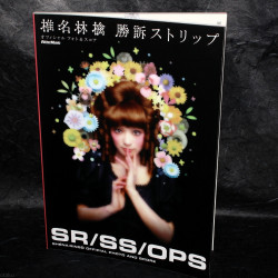 Sheena Ringo SR/SS/OPS  - Official Shouso Strip Score Book