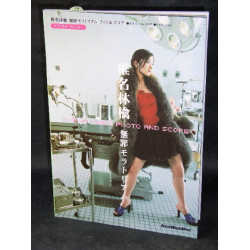 Shiina Ringo Muzai Moratorium Band Score Book