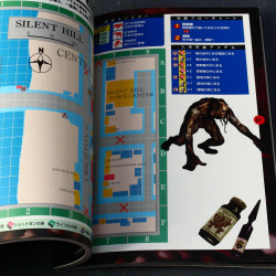 Silent Hill PS1 Japan - Game Guide Book