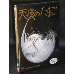 Angel's Egg / Tenshi No Tamago