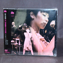Shiina Ringo And Neko Saito