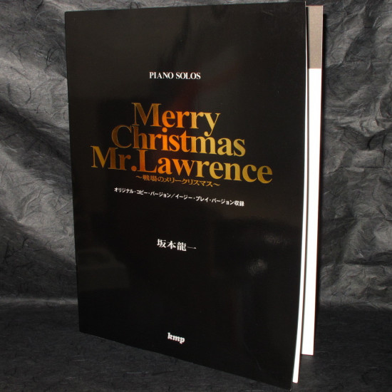 R Sakamoto Merry Christmas Mr Lawrence Piano Score