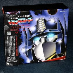 Transformers History Of Music
