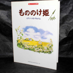Princess Mononoke Hime Piano Solo Score