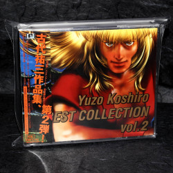 Yuzo Koshiro Best Collection Vol.2 Bare Knuckle