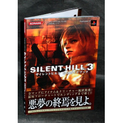 Silent Hill 3 - PS2 Konami Official Guide Book