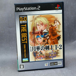 Bakumatsuroman Gekka No Kenshi Collection - PS2 Japan