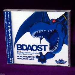 Blue Dragon - Anime Original Soundtrack Album 1