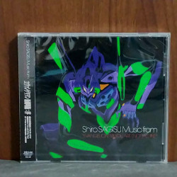 Shiro Sagisu - Evangelion You Are (not) Alone - OST