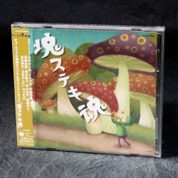 Beautiful Katamari - Xbox 360 Soundtrack