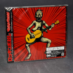 Maximum The Hormone - Rokkinpo Goroshi