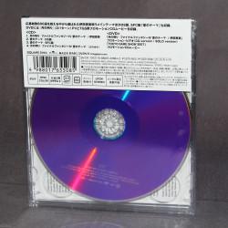 Final Fantasy IV 4 Tsuki No Akari CD with DVD