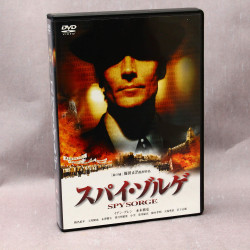 Spy Sorge - Movie DVD