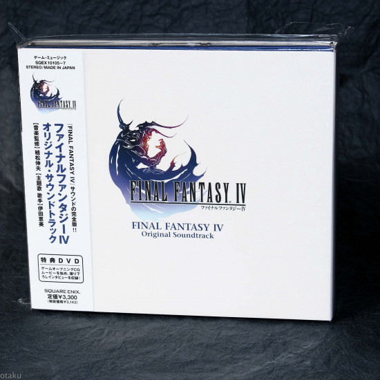 Final Fantasy IV Original Soundtrack - DS Version