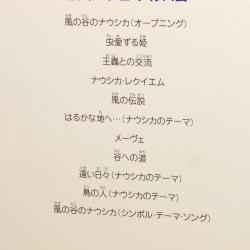 Nausicaa Piano Score
