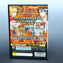 Street Fighter Zero Fighters Generation - PS2 Japan