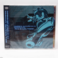 Sonic Riders Zero Gravity Tracks - Wii Soundtrack