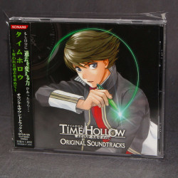 Time Hollow - DS - Original Soundtracks