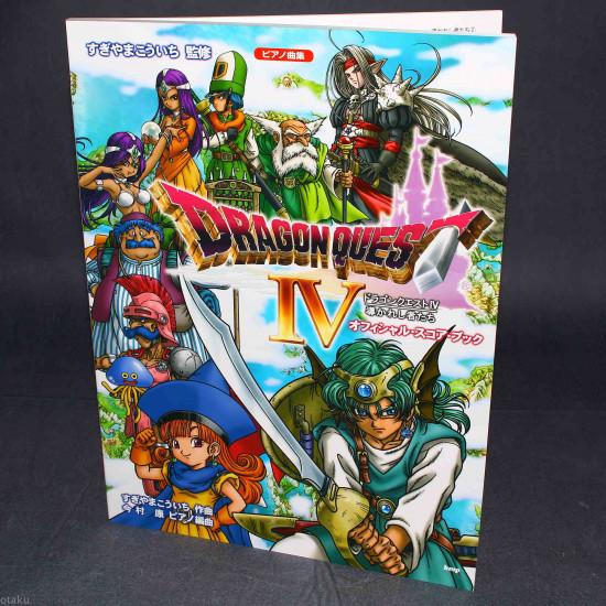 Dragon Quest IV Piano Solo