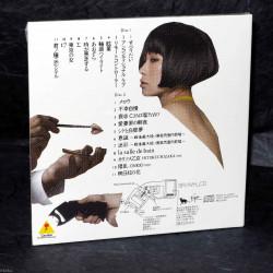 Shiina Ringo - Watashi To Houden