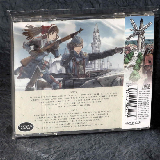 Valkyria Chronicles / Gallian Chronicles Original Soundtrack