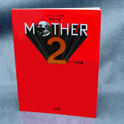 Mother 2 / Earthbound - Piano Music Score Book