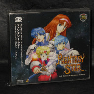 Phantasy Star - 1st Series Complete Album