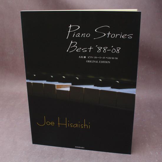 Joe Hisaishi - Piano Stories Best 88 - 08 Score Book