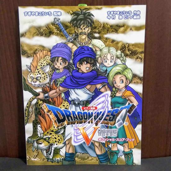 Dragon Quest V Piano Solo