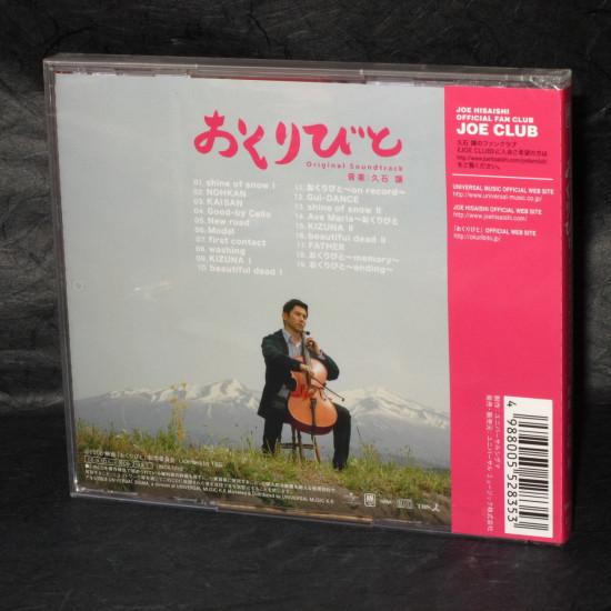 Joe Hisaishi Okuribito Departures Original Soundtrack