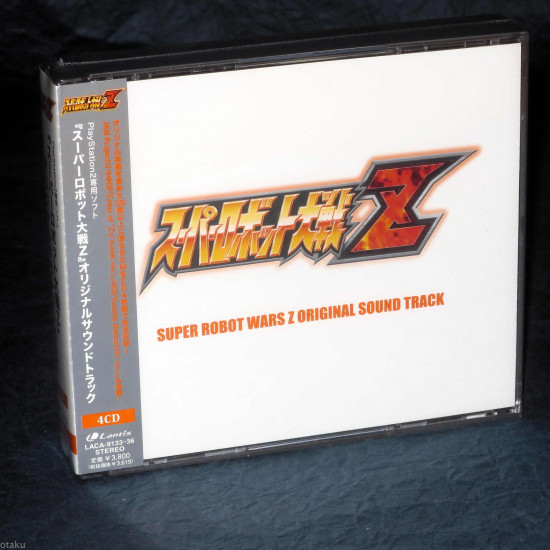Super Robot Wars Taisen Z Original Soundtrack