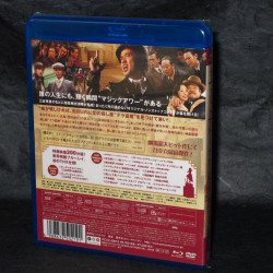 The Magic Hour English Subtitles Blu-ray Dvd