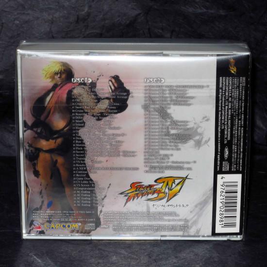 Street Fighter IV - Original Soundtrack