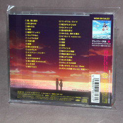 Telepathy Shojo Ran Original Soundtrack 2