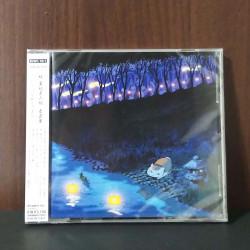 Zoku - Natsume Yūjin-Chō / Natsume's Book of Friends Soundtrack
