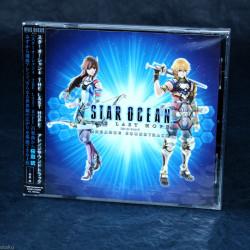 Star Ocean 4 The Last Hope Arrange Soundtrack