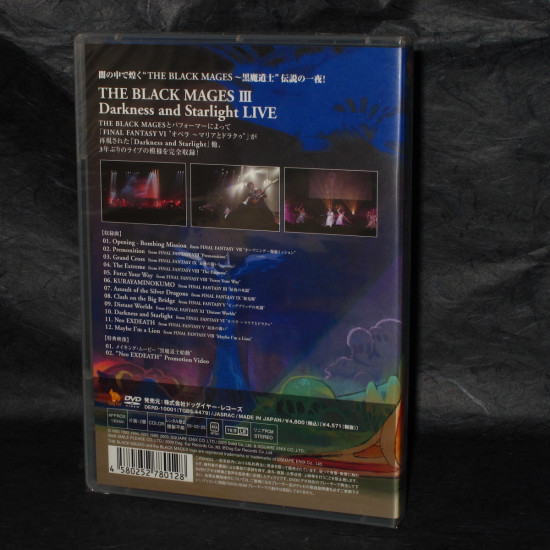 Black Mages III - Concert DVD 2008 Live Performance